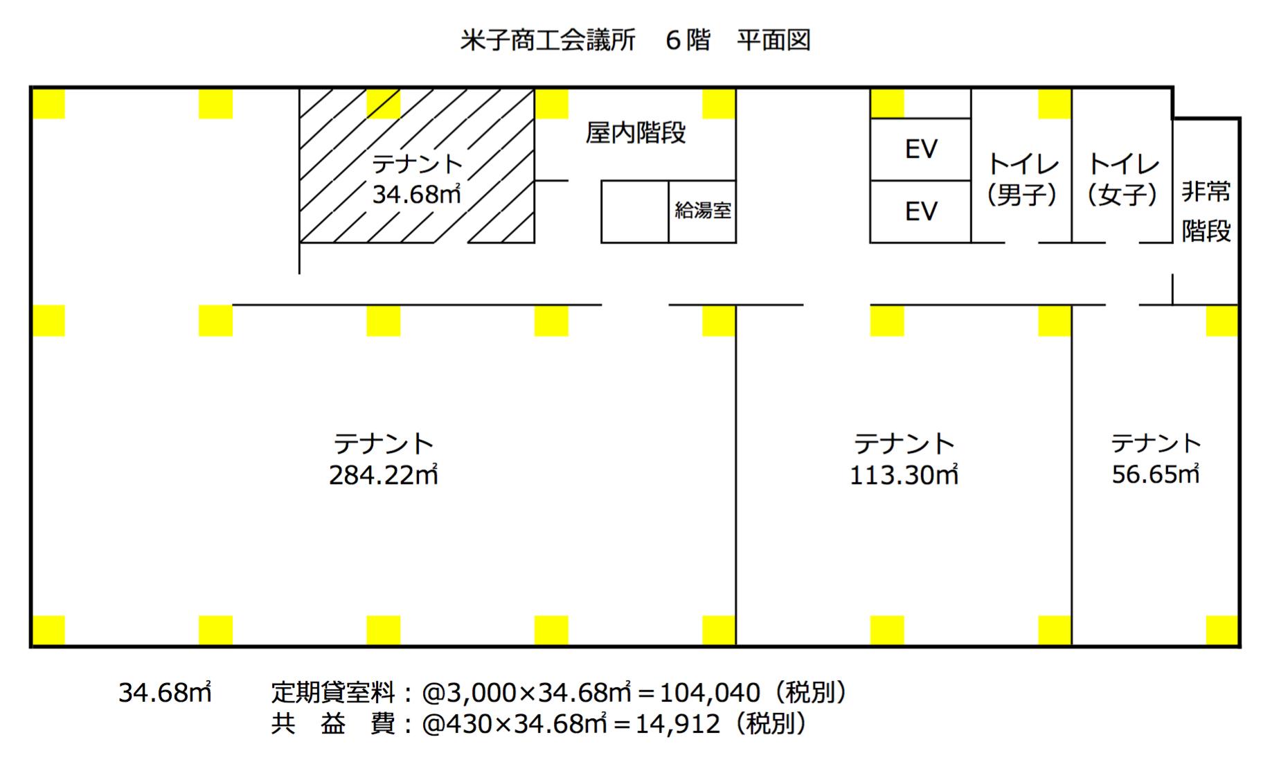 米子商工会議所_空室平面図