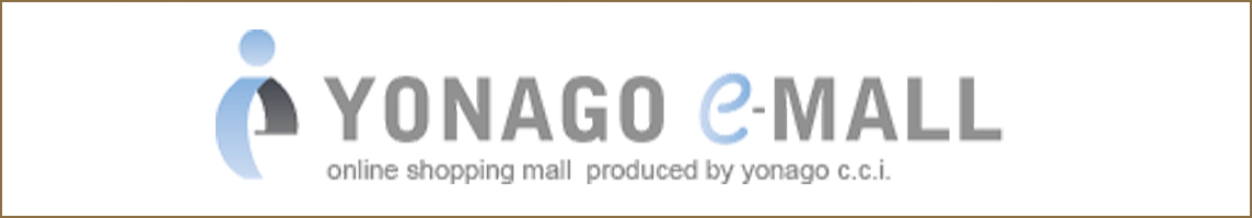 yonago e-mall 米子イーモール